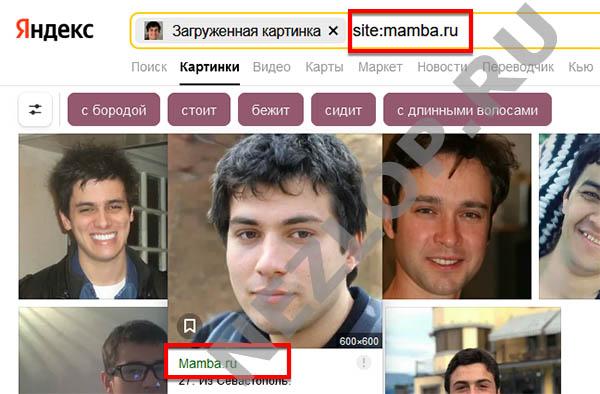 Фото из mamba.ru