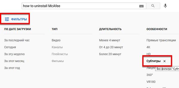 Видео с субтитрами на Youtube