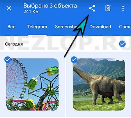 Поделиться в телефоне Андроид