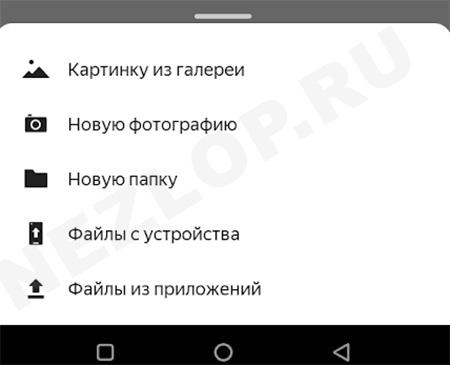 Выбор типа файлов