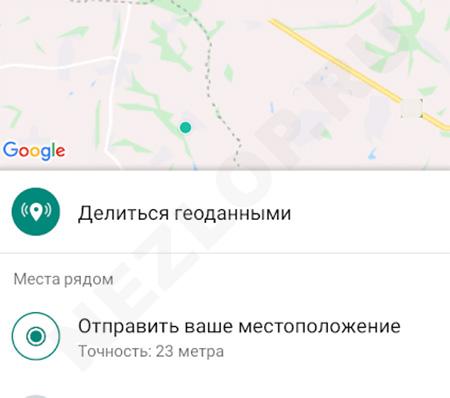 Карта WhatsApp