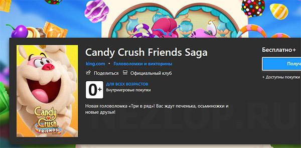 Мод игры Candy Crush Friends Saga